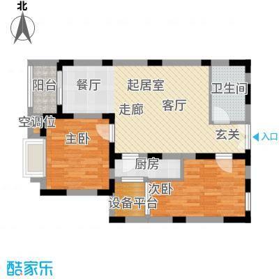 宝成嘉苑78.00㎡C户型2室2厅1卫