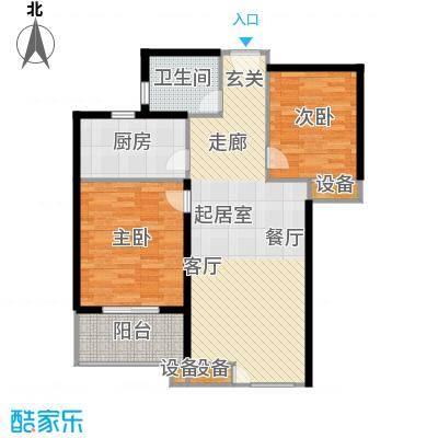 玫瑰园96.59㎡13#楼 B户型 2室2厅1卫户型2室2厅1卫