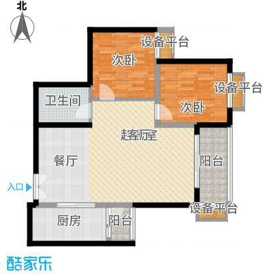阳光台36593.26㎡C户型2室2厅1卫户型2室2厅1卫