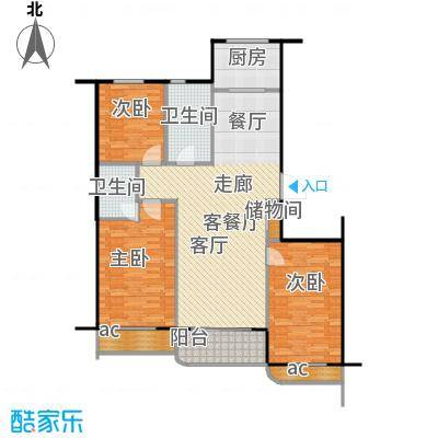 新湖印象江南二期139.45㎡三室二厅二卫户型
