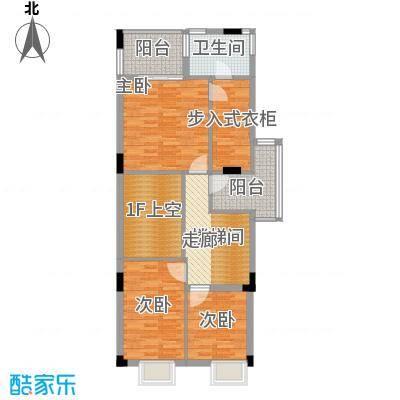 世纪城国际公馆香榭里90.18㎡B3二层户型3室1卫