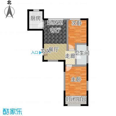 白领公寓71.68㎡白领公寓71.68㎡2室2厅1卫户型2室2厅1卫