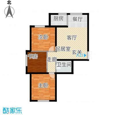 鼎盛国际103.00㎡B1户型3室2厅1卫