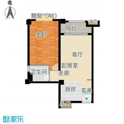 恒大雅苑87.00㎡1号公寓A户型1室1厅1卫