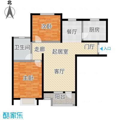 中铁滨海欣城92.99㎡B户型2室2厅1卫