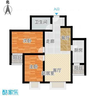 新世界阳光花园91.00㎡C1户型 两室两厅一卫户型2室2厅1卫