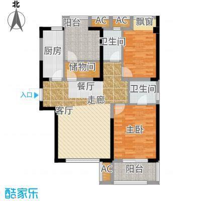 锦绣天地98.36㎡7#标准层右一C户型98.36平米户型3室2厅2卫