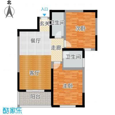 百欣花园96.35㎡A户型 两室两厅一卫户型2室2厅1卫