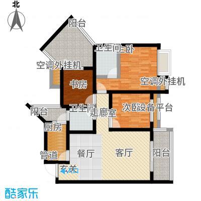 淮远古镇110.53㎡2、3号楼1/8号房 三室两厅两卫户型3室2厅2卫