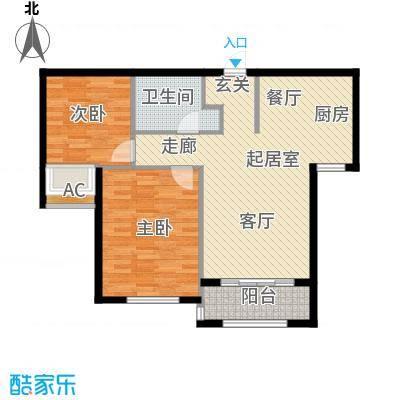 宇圣明珠78.74㎡B户型二室二厅一卫户型2室2厅1卫QQ