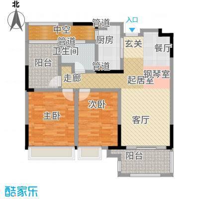 绿地华尔道名邸105.00㎡绿地华尔道名邸户型图B3(2/2张)户型2室2厅1卫