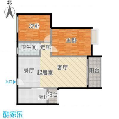 星云轩94.98㎡D栋标准层04单元户型2室1卫1厨