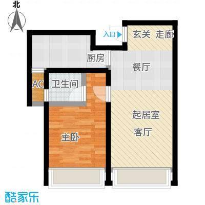 颐和星海76.89㎡A户型7/9-2#/3# 一室二厅一卫户型1室2厅1卫