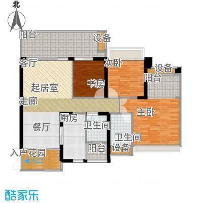 两江国际126.00㎡B户型