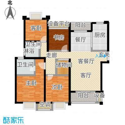 新港天之运花园141.00㎡D1户型4室2厅2卫