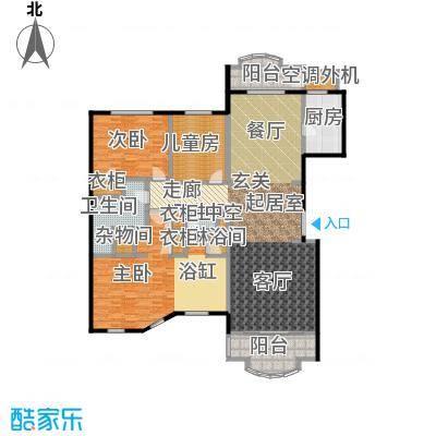 春晖・随园203.12㎡图为户型3室2卫1厨