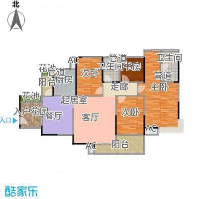 中航天逸135.00㎡中航天逸户型图D户型四房两厅两卫(2/4张)户型4室2厅2卫