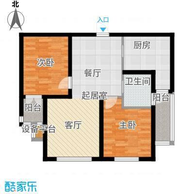 鑫展水岸84.00㎡二室二厅一卫户型2室2厅1卫