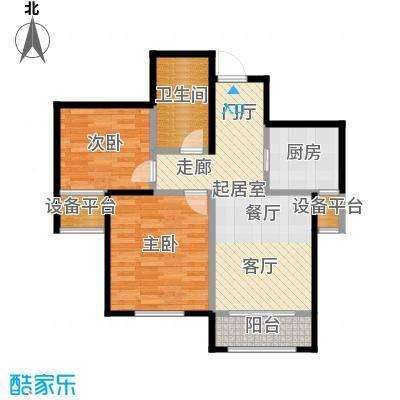 左岸阳光77.79㎡两室两厅一卫户型2室2厅1卫