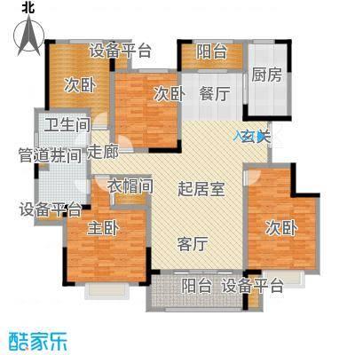 漫山香墅165.00㎡电梯洋房A4户型四室两厅两卫户型4室2厅2卫