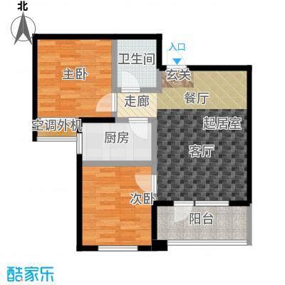 天鸿展视界71.32㎡两室两厅一卫户型2室2厅1卫