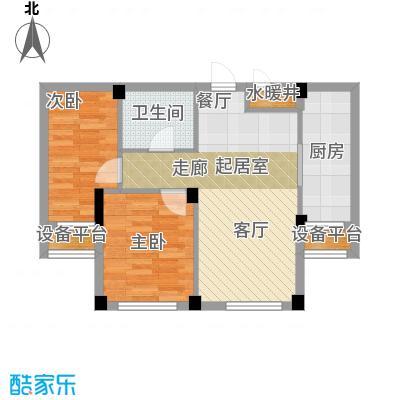 岚山著作64.30㎡二室二厅一卫户型2室2厅1卫