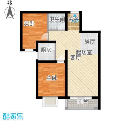 世纪龙庭二期90.00㎡E户型2室2厅1卫