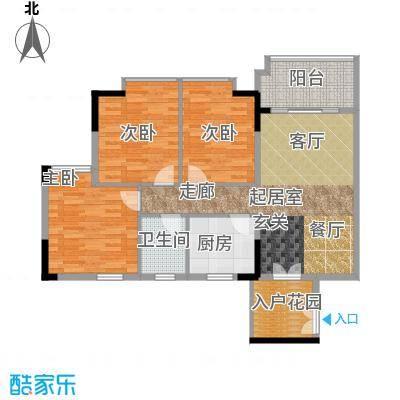 城央御景尚品94.15㎡6栋、10栋标准层02单元户型3室1卫1厨