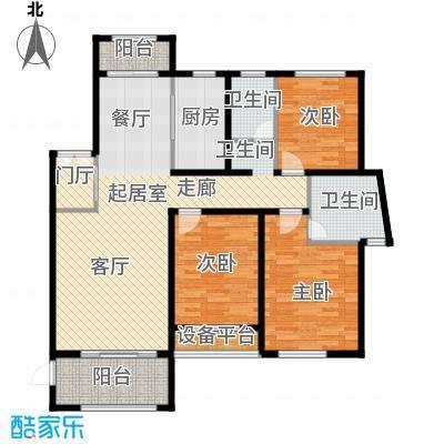 新公馆135.24㎡E-2户型3室2厅2卫