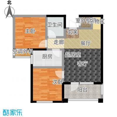 天鸿展视界73.77㎡两室两厅一卫户型2室2厅1卫