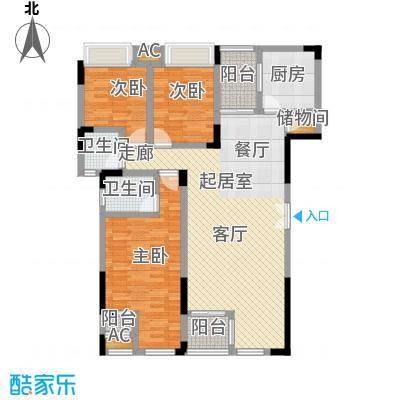 兰亭雅舍127.68㎡C户型 3室3厅2卫 127.68平米户型3室3厅2卫