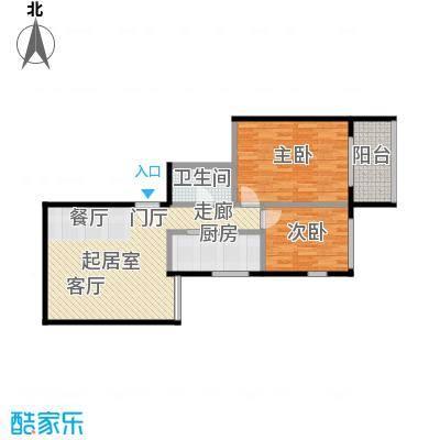 半坡国际广场93.49㎡C户型2室2厅1卫户型2室2厅1卫