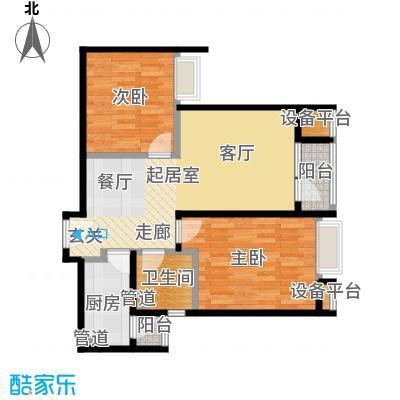 8哩岛86.00㎡8哩岛户型图M户型两室两厅一卫(7/8张)户型10室