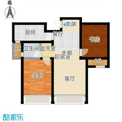 颐和星海90.59㎡B户型5-2#/3# 二室二厅一卫户型2室2厅1卫