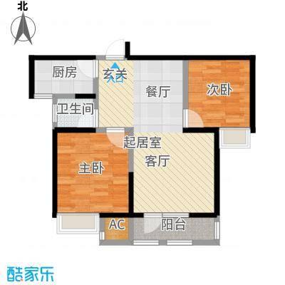 荣盛楠湖郦舍79.00㎡荣盛楠湖郦舍CC