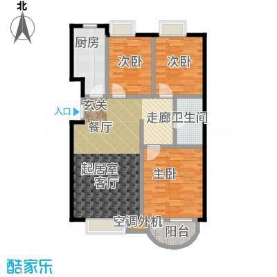 首创・澜茵山98.84㎡B4户型3室2厅1卫