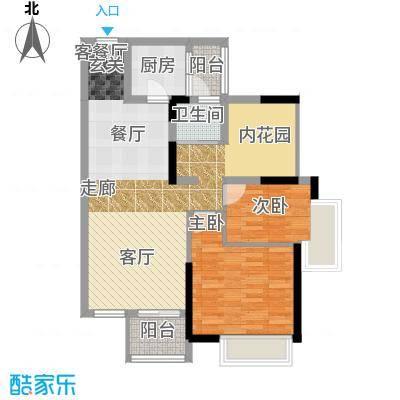 现代印象华庭78.97㎡1-A1-B户型2室1厅1卫1厨