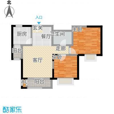 朗钜帕蒂奥90.00㎡20#B-2室2厅1卫户型