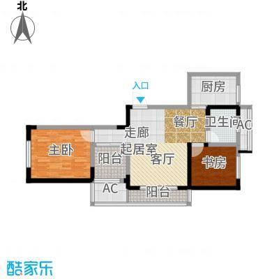 水晶城86.00㎡二房二厅一卫-86平方米-18套。户型