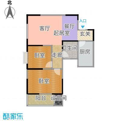 金泰怡景花园85.00㎡B5户型两室两厅一卫户型2室2厅1卫