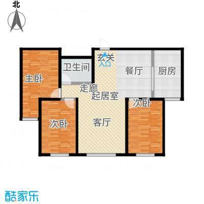观澜国际123.00㎡3室2厅1卫户型3室2厅1卫CC