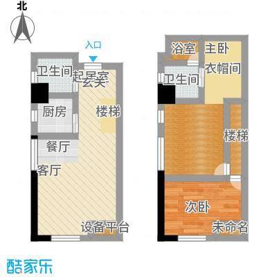 南国大武汉SOHO53.00㎡A2户型2室2厅2卫