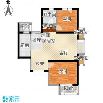 天房美域豪庭04户型2室2厅1卫