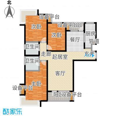 8哩岛135.00㎡8哩岛户型图H户型三室两厅两卫(1/3张)户型10室