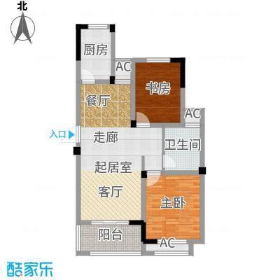 水晶城88.93㎡二房二厅二卫-88.93平方米-50套户型