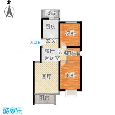 中国铁建绿港93.80㎡D户型10室