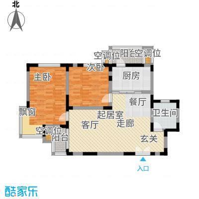 宝成嘉苑93.00㎡A户型2室2厅1卫