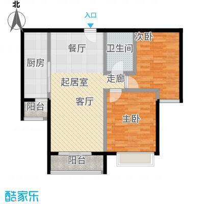 北京城建・世华泊郡13号楼H1户型2室1卫1厨