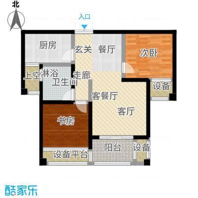 新港天之运花园83.00㎡D2户型2室2厅1卫
