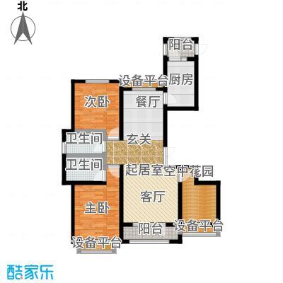 正源吉祥e家祥福园121.66㎡L户型121.66平米户型图户型2室2厅1卫